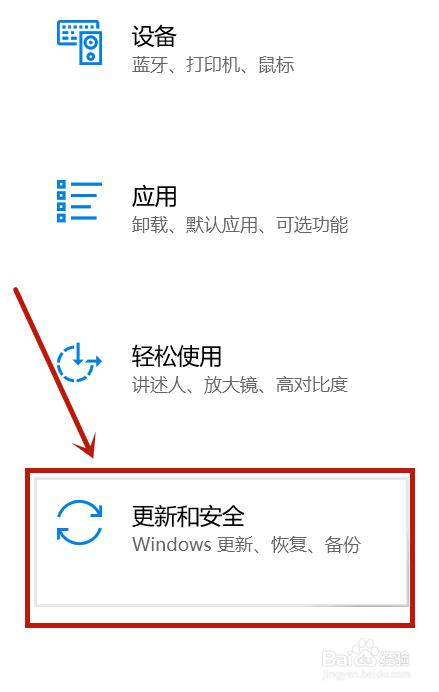 win10企业版激活