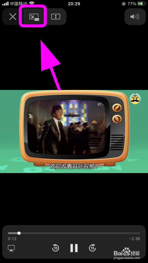 苹果手机视频配音软件_苹果手机视频配音软件