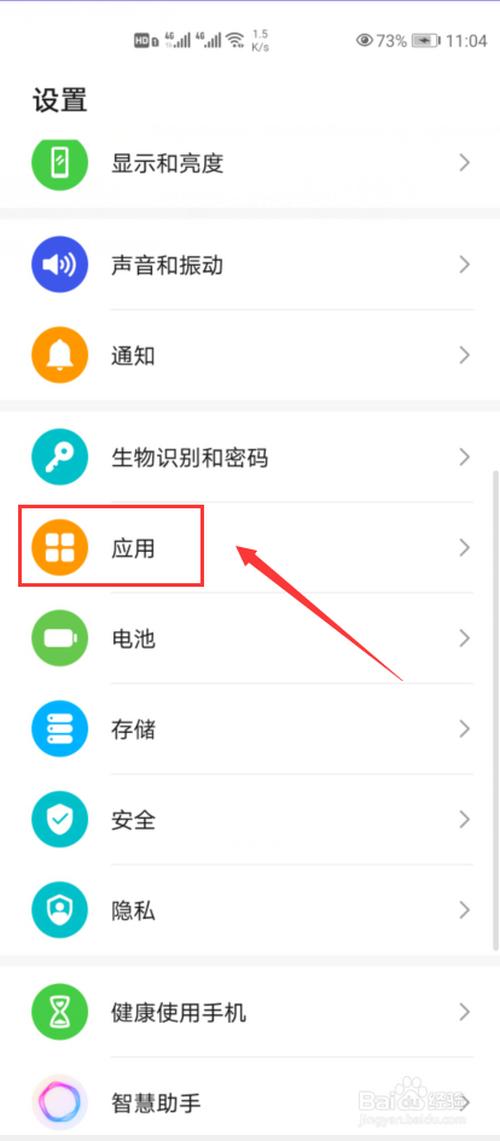 安卓手机助手安卓版_华为手机助手安卓版下载_华为手机助手 安卓版 app