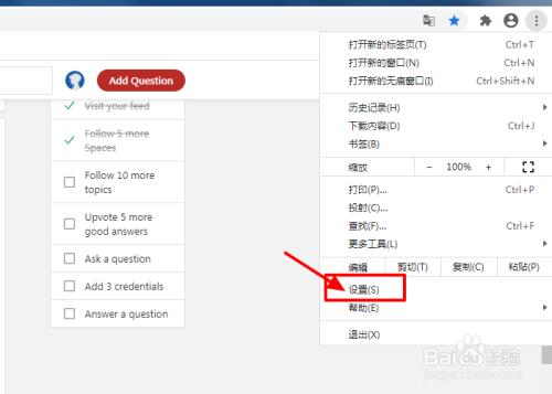 qq瀏覽器怎么翻譯網頁_qq瀏覽器怎么翻譯網頁