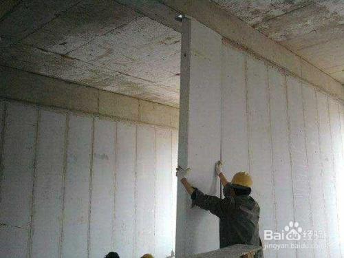 轻质隔墙板安装教程