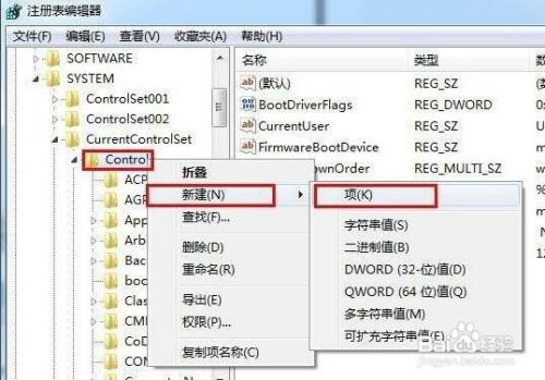哪些類型的文件適合加密軟件保護?