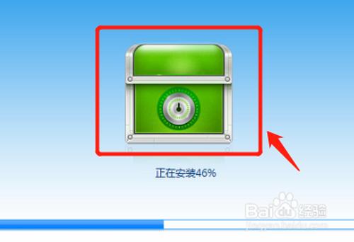 360隐私保险箱虽然这样这样操作可以让文件显示了,但打不开...