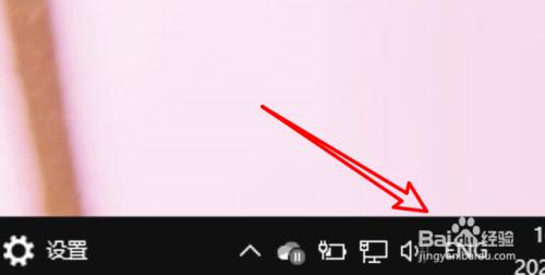 win10 百度五笔怎样变动显现软键盘的快速键?