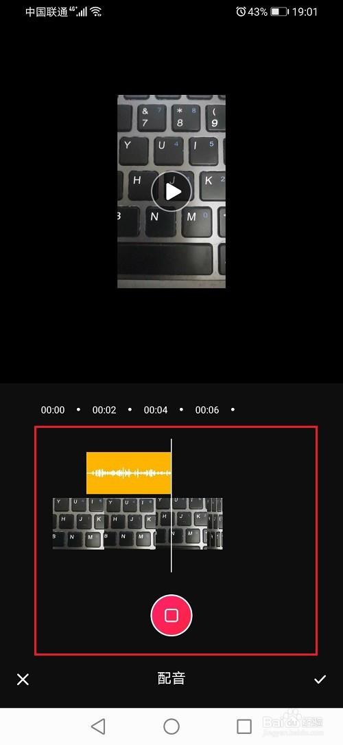 爱剪辑软件怎么配音_爱剪辑软件怎么配音