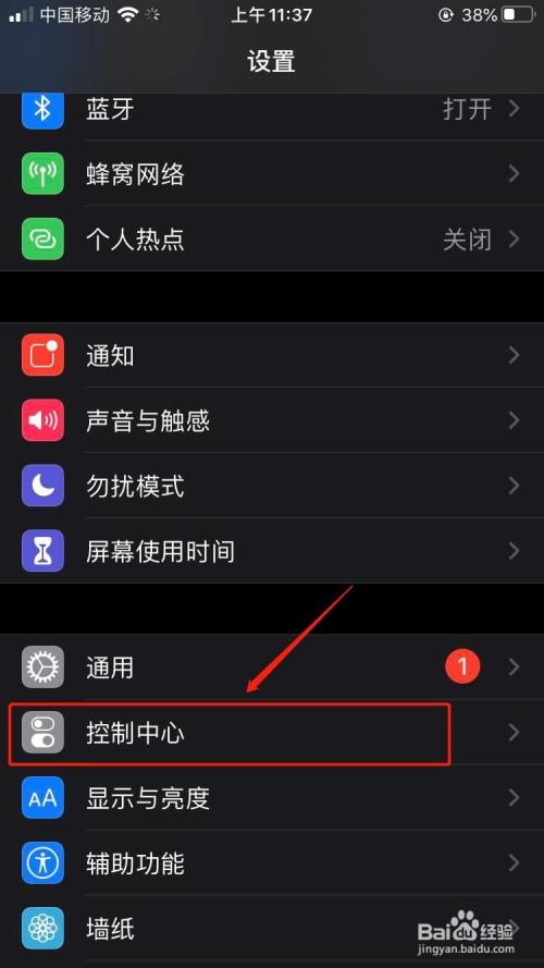 苹果录屏软件_手机录屏软件苹果_苹果什么软件可以录屏