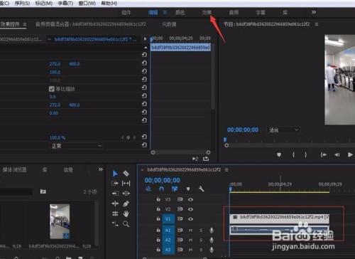 苹果视频剪辑软件app_苹果视频剪辑软件app