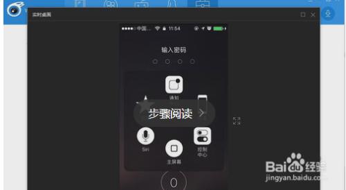 iphone投屏软件_iphone投屏软件