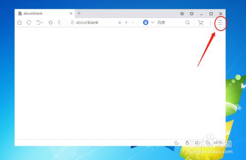 浏览器下拉菜单_浏览器没有下拉菜单_火狐浏览器下拉菜单