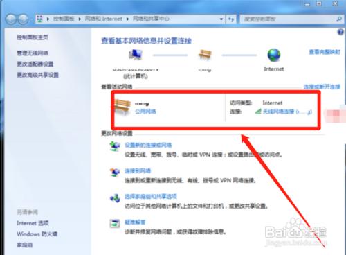 笔记本设置wifi热点软件xp_笔记本设置wifi热点 软件_笔记本win7设置wifi热点软件