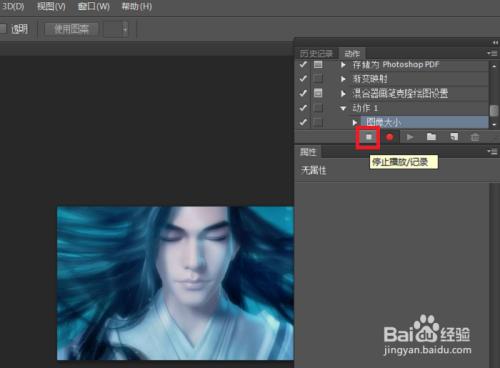 【ps使用技巧】利用Photoshop批量修改图片尺寸大小方法步骤