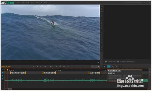 有哪些好的视频制作软件?