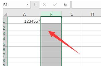 如何删除excel后面大量的空白列