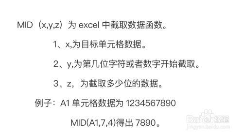 excel中根据身份证号码自动计算年龄