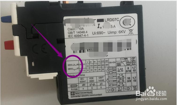 热过载继电器怎么接线