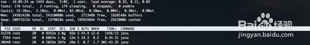 Linux系统如何关闭、删除、结束进程?