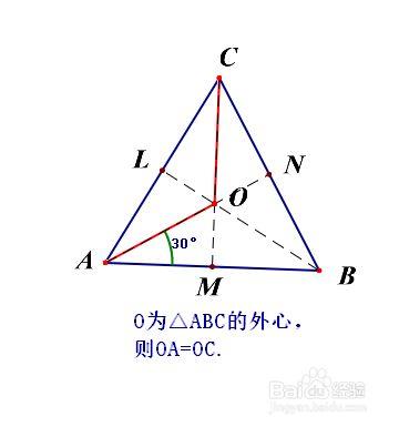 心 内心 外 三角形内心_360百科