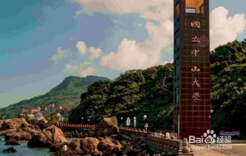 台湾高雄旅游攻略图片