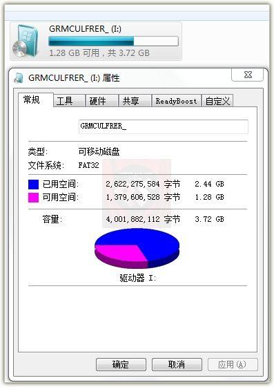 怎样用U盘安装Windows7系统?
