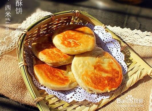 红茶油酥饼的做法