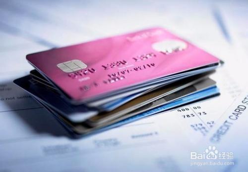 银行账户被冻结怎么办