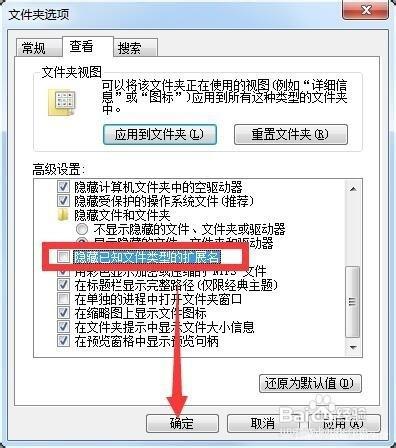 怎么定时备份电脑文件 企业重要文件自动备份