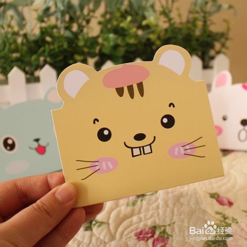 六一儿童节贺卡祝福语图片