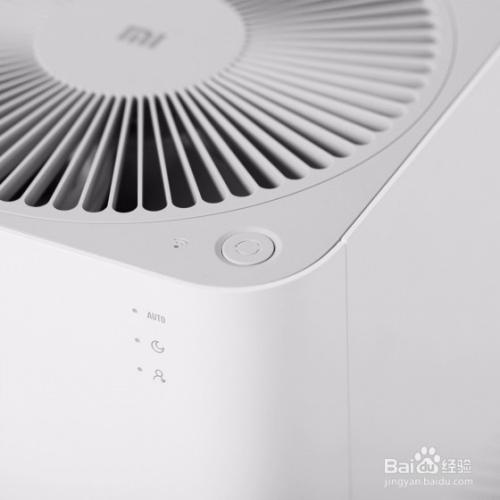 空气净化器检测报告