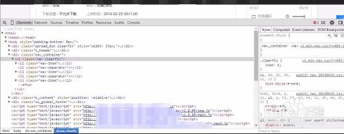 网站如何:如何从网页上获取你想要的音乐-U9SEO