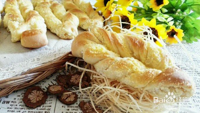小辫子椰蓉面包的做法