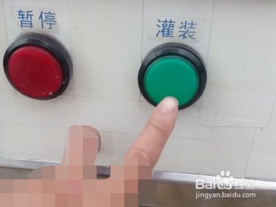 自动售水机的使用