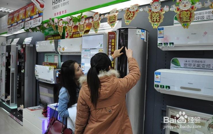 买空调应该注意什么