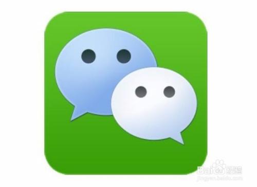 你收到了一条微信消息怎么设置
