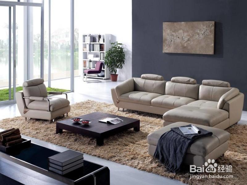 如何选择理想的沙发
