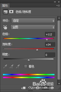 ps快速改变图片颜色的小技巧