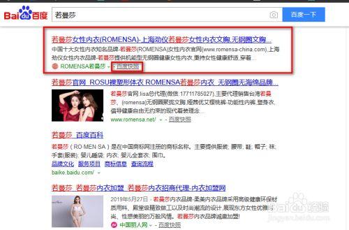 网站seo怎样做