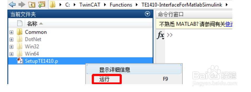 如何使用TE1410?