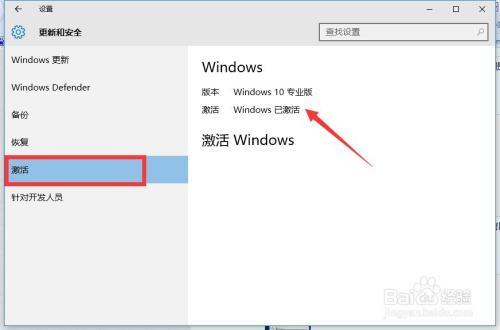Windows许可证即将过期怎么办