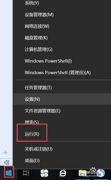 win10关闭自动更新方法 win10系统教程 自动更新 第1张