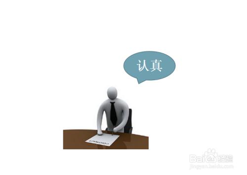 应聘者在面试过程中应注意的问题