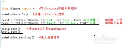 1570c1b6326c5766389616e6a4632385e13661f2.jpg?x-bce-process=image%2Fresize%2Cm_lfit%2Cw_500%2Climit_1