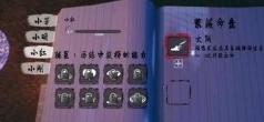 探灵笔记手机版下载-探灵笔记游戏下载