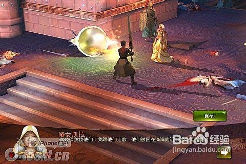 地牢猎手4安卓图片