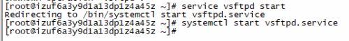 如何在线安装vsftpd(安装教程)