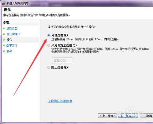 IIS如何配置,局域网内的其他电脑才能访问