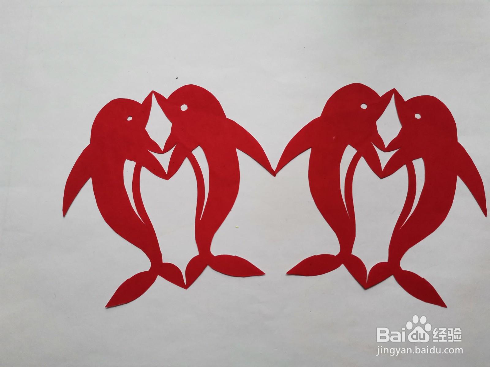 儿童手工剪纸小海豚