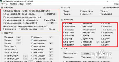 局域网设置打印共享 电脑打印共享开启关闭方法