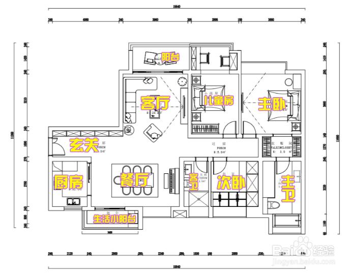 140㎡三房两厅装修有案例参考吗