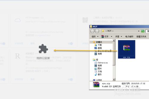 Chrome安装插件出现CRX-HEADER-INVALID解决方法