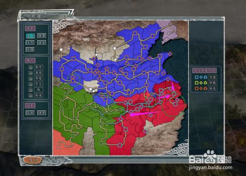 三国志11汉中攻略战图片